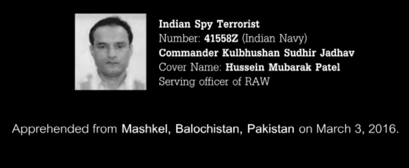 2ND CONFESSIONAL STATEMENT OF COMMANDER KULBHUSHAN SUDHIR JADHAV