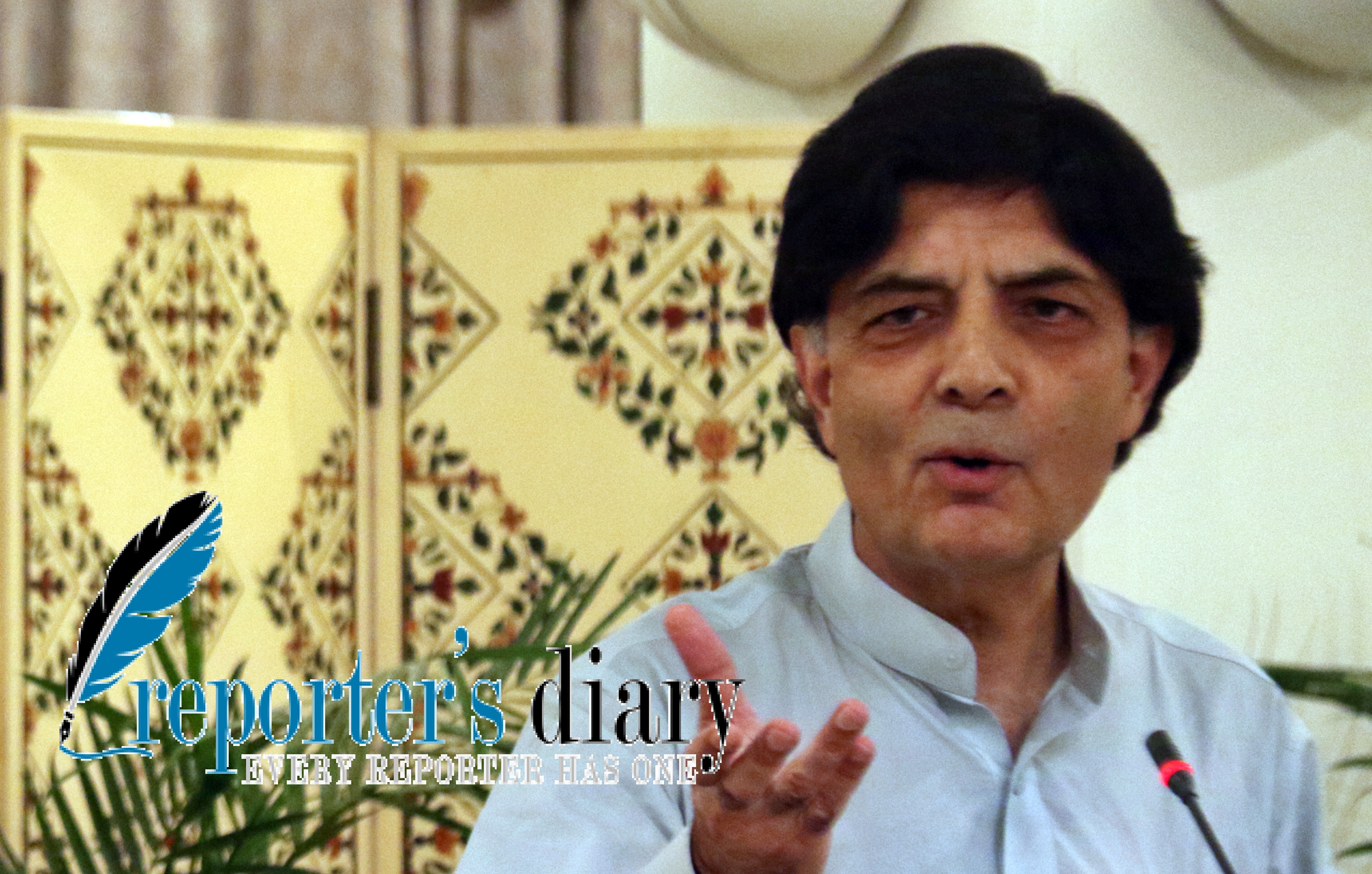 """My heart is no longer in politics "" Ch Nisar"