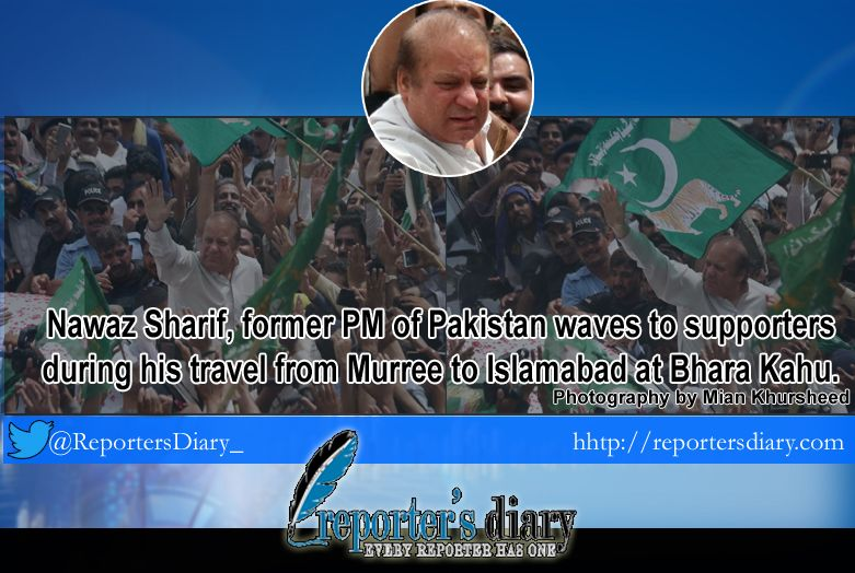 Hundreds of PMLN workers greet Mian Nawaz Sharif at Barakahu.