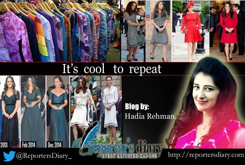 IT'S COOL TO REPEAT : Hadia Rehman
