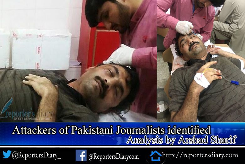 ATTACKERS OF PAKISTANI JOURNALISTS IDENTIFIED