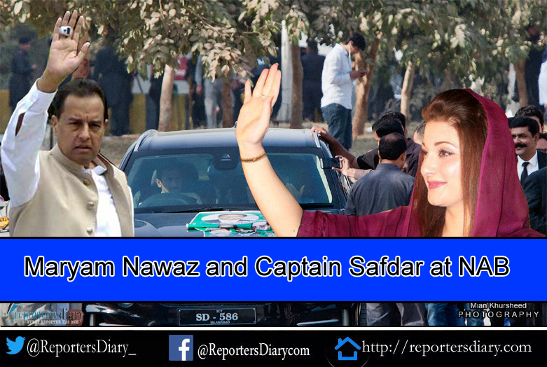 Maryam Nawaz and Captain Safdar at NAB