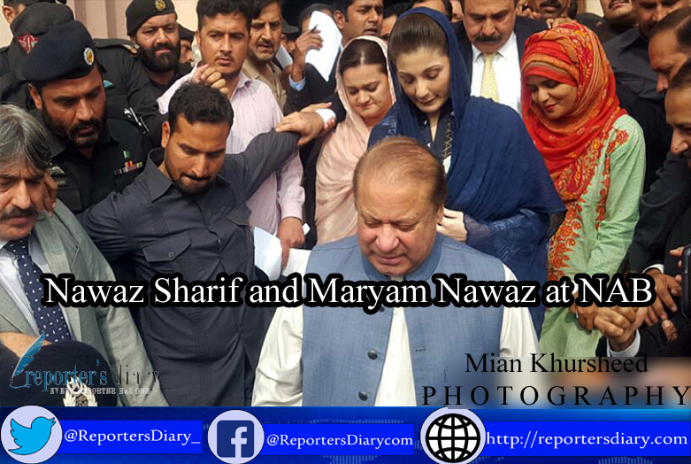 Nawaz Sharif and Maryam Nawaz at NAB