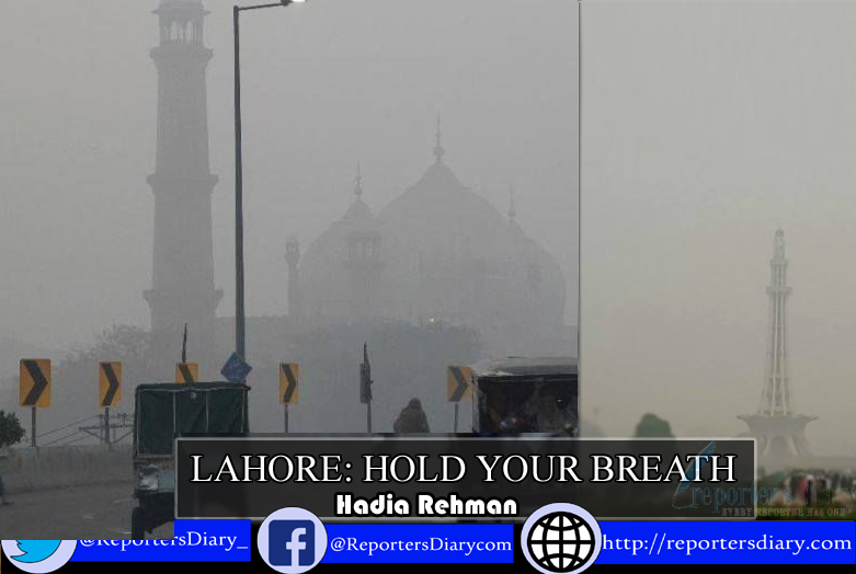 LAHORE: HOLD YOUR BREATH