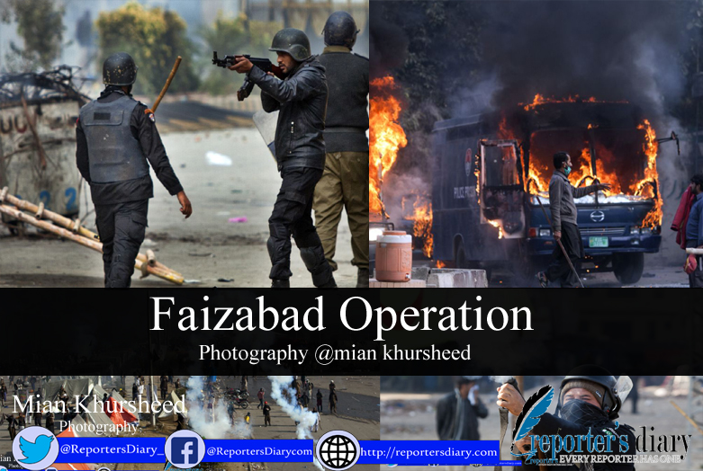 Faizabad Operation photography Mian Khursheed