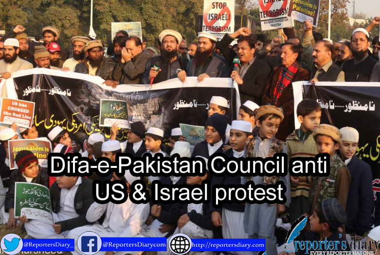 Difa-e-Pakistan Council anti US & Israel protest