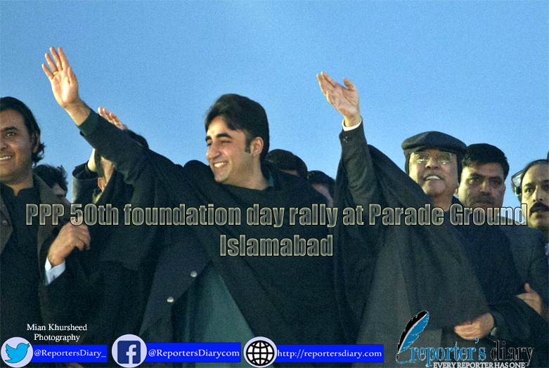 PPP 50th Foundation Day Rally at Parade Ground Islamabad