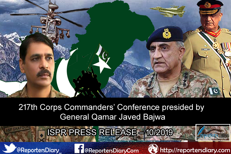 COAS presides over Corps Commander's Conference at GHQ