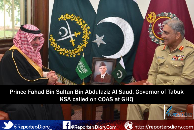 Prince Fahad Bin Sultan Bin Abdulaziz Al Saud, Governor of Tabuk KSA called on COAS at GHQ