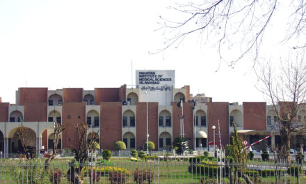 Doctors to hold protest against proposed MTI Act/Ordinance by Asma Ghani