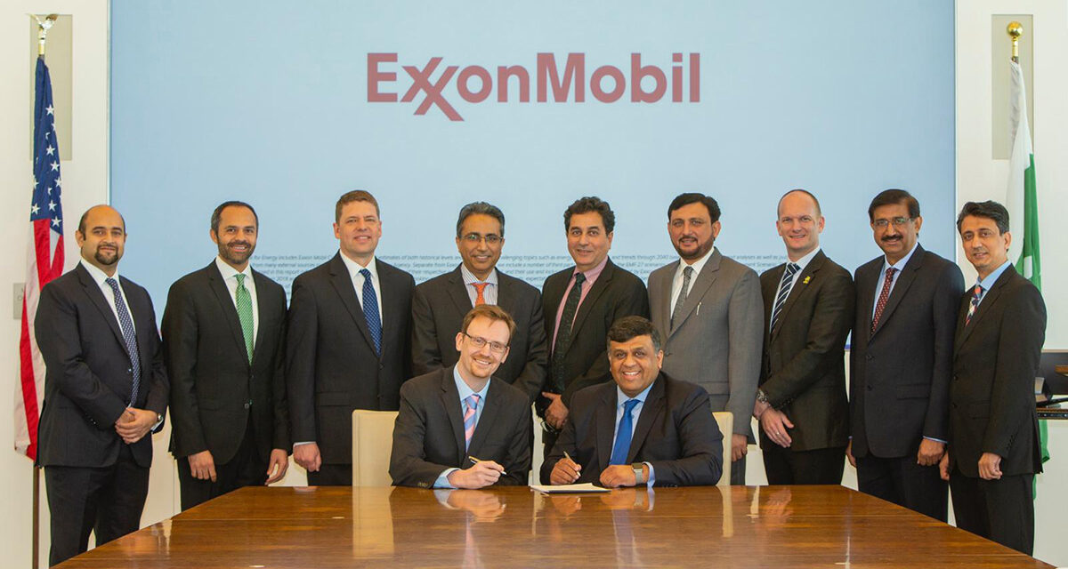 UGDC inks deal with ExxonMobil to import LNG