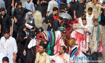 Highlights of Ashura Muhrram Procession ; Photography Mian Khursheed