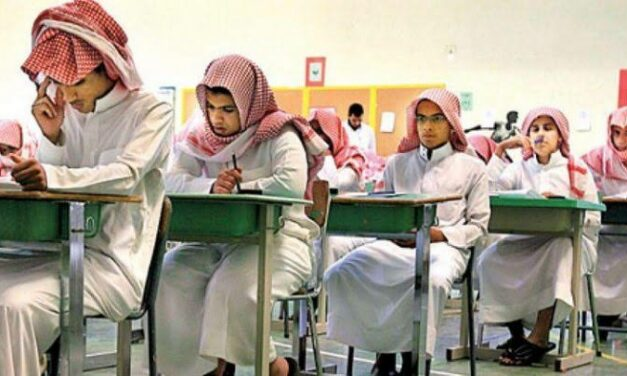 Saudi Arabia Adopts New University System