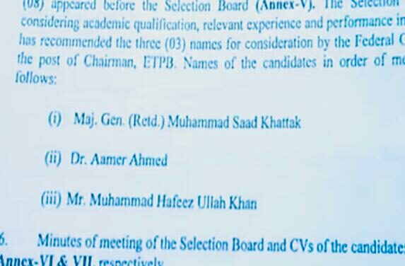 FEDERAL CABINET REJECTS GHQ NOMINEE FOR AMBASSADOR POST