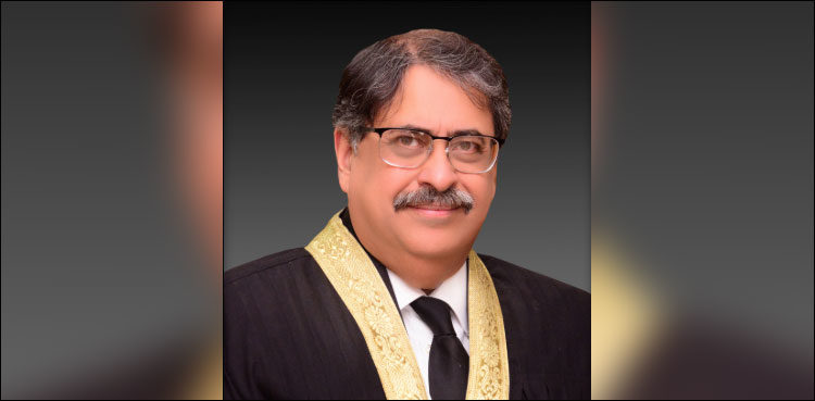 Land Mark  Judgment  of IHC chief Athar Minallah about Freedom of Press