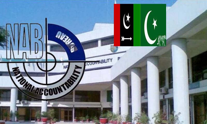 Complete draft of amendments proposed by PML-N, PPP in NAB Ordinance